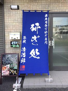 杉本清の画像 p1_3